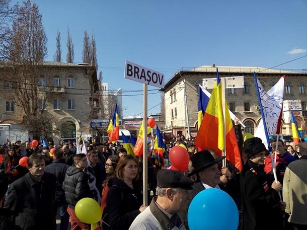 В Кишиневе прошел митинг за объединение с Румынией