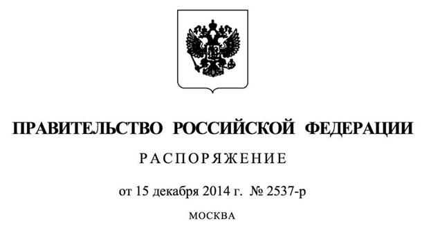 УАхметова отреагировали наинформацию осотрудничестве ДТЭК сроссийскими оккупантами