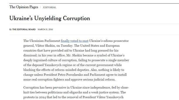 Парламент Нидерландов рассматривает вотум недоверия правительству из-за ратификации Соглашения Украина-ЕС - Цензор.НЕТ 4458