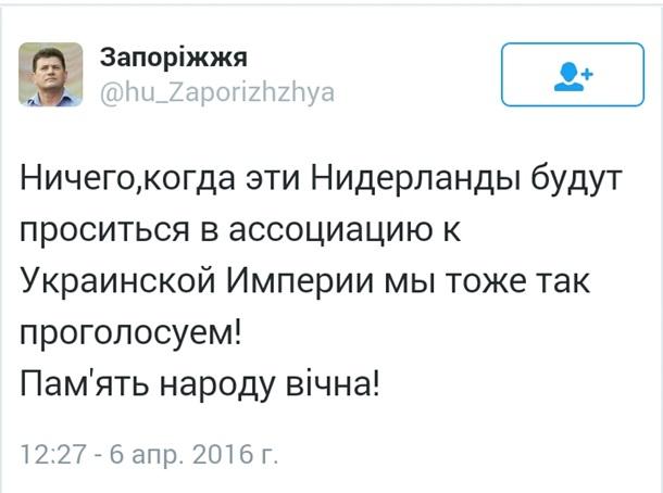http://kor.ill.in.ua/m/610x0/1791833.jpg