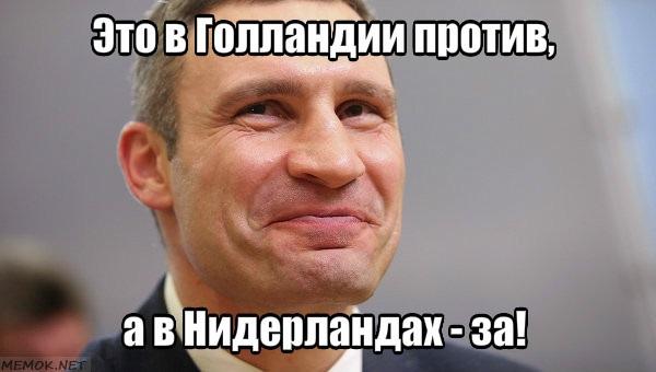 http://kor.ill.in.ua/m/610x0/1791847.jpg