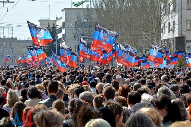 Картинки по запросу ДНР