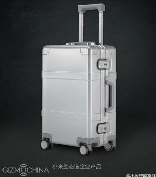 Xioami створила  розумну  валізу
