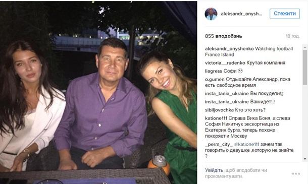 Онищенко накануне снятия неприкосновенности уехал в Москву
