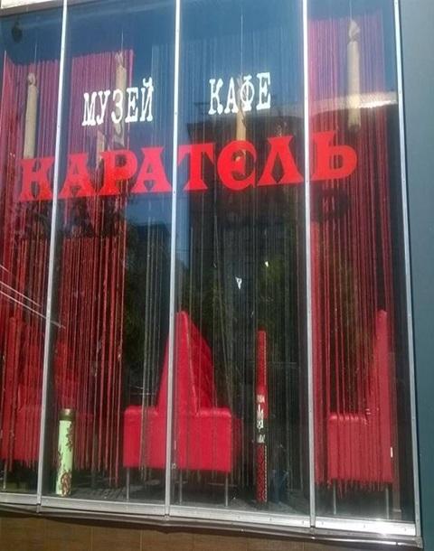 Трагедия в Киеве повторяется. Попытка поджога дома профсоюзов (ВИДЕО)