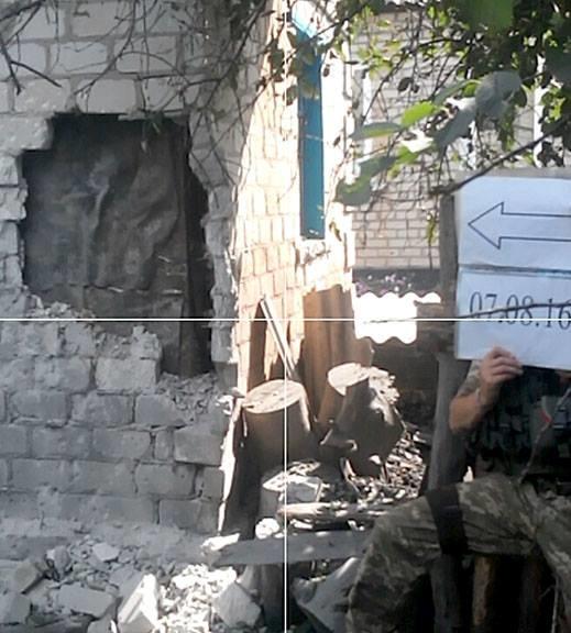 Количество обстрелов боевиков понаселенным пунктам возросло— Штаб АТО