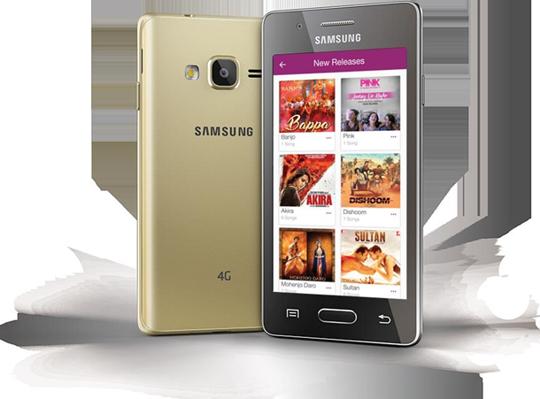 Samsung презентовала смартфон за 69 долларов