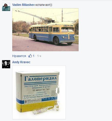Порошенко о запрете цветов в СССР: реакция сети