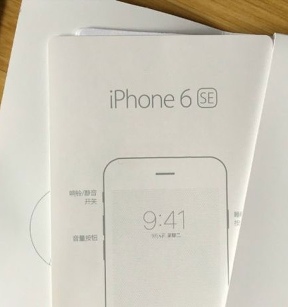 Поддельная упаковка iPhone 6 SE всколыхнуло сеть