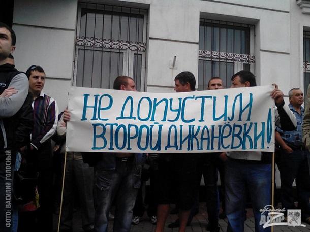 Сотрудники 3-х харьковскихКП заблокировали «Харьковоблэнерго»