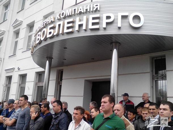 Работники коммунальных предприятий вХарькове пикетировали «Харьковоблэнерго»