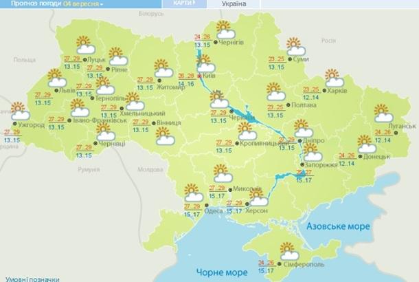 Украинцев ждут теплые выходные