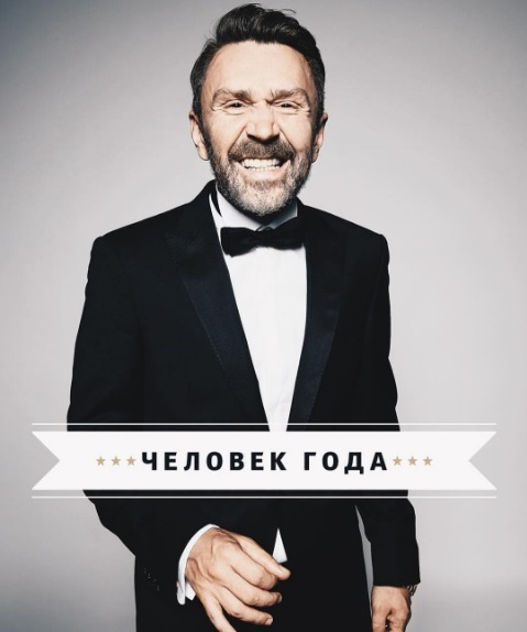 Сергей Шнуров— «Человек года»