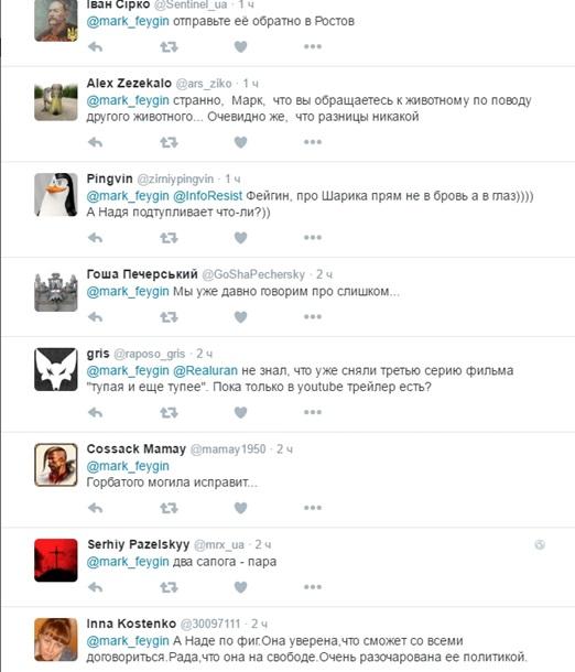 Видео Савченко с Шарием вызвало скандал в Сети