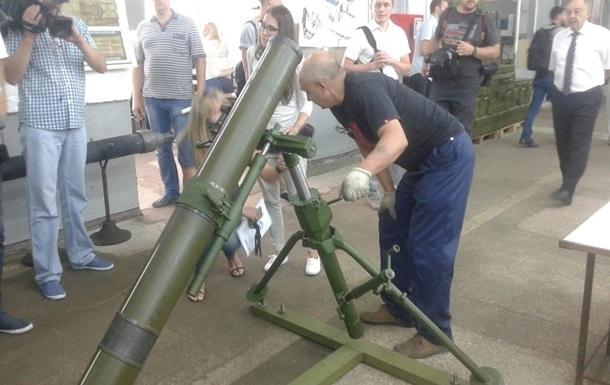 Ракеты и ударные Ми-24. Чем вооружат армию