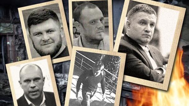 Украинский телеканал «Интер» идентифицировал поджигателей