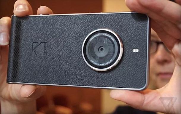 Kodak представил профессиональный фотосмартфон