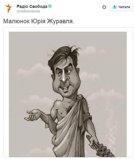 Саакашвили уходит споста губернатора Одесской области. Ваша реакция