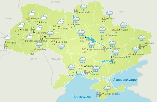 На Украину идет буря