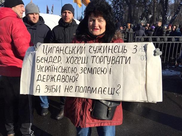 Годовщина Майдана: онлайн