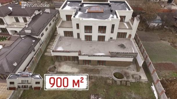 Вице-премьер Кириленко владеет элитной квартирой иособняком под Киевом