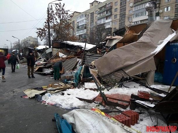 ВКиеве накарантин закрыли десять школ