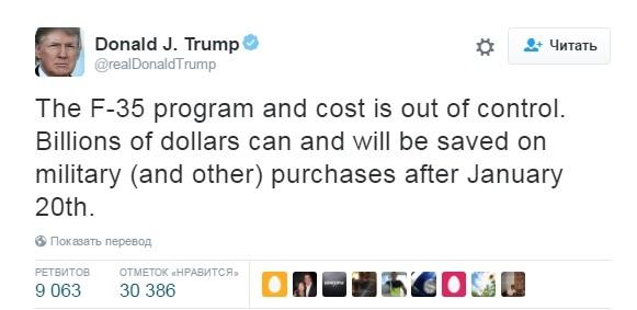Твіт Трампа обвалив акції виробника винищувача F-35