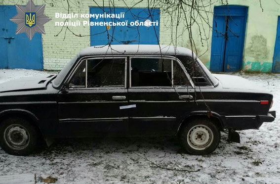 Уголовное производство открыли пофакту разбойного нападения вРовенской области