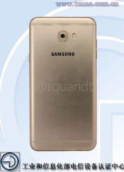 У мережу  витекли  фото Samsung Galaxy C7 Pro