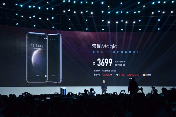 Представлен Huawei Honor Magic в обтекаемом корпусе
