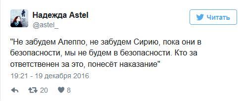 Посол РФ у Туреччині вбитий в Анкарі: подробиці