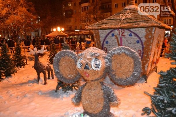 Как города Украины украсили к Новому году