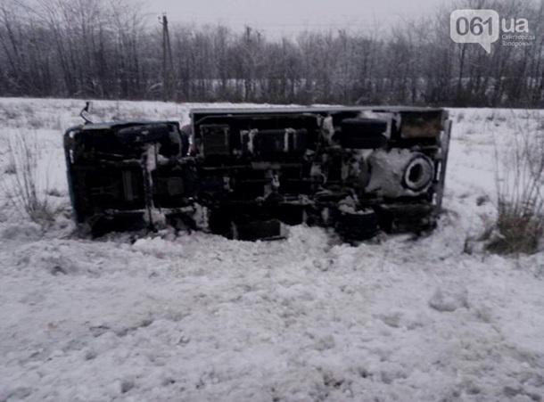 НаЗапорожье перевернулся автозак сзаключенными, размещены  фото сместа трагедии