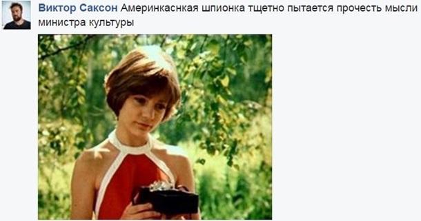 Лавров прокомментировал обвинения Российской Федерации вкибератаках наЗапад