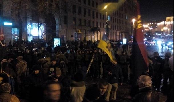 Вцентре столицы Украины подрались националисты и милиция
