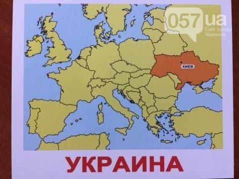 В Харькове продаются карты с Украиной без Крыма