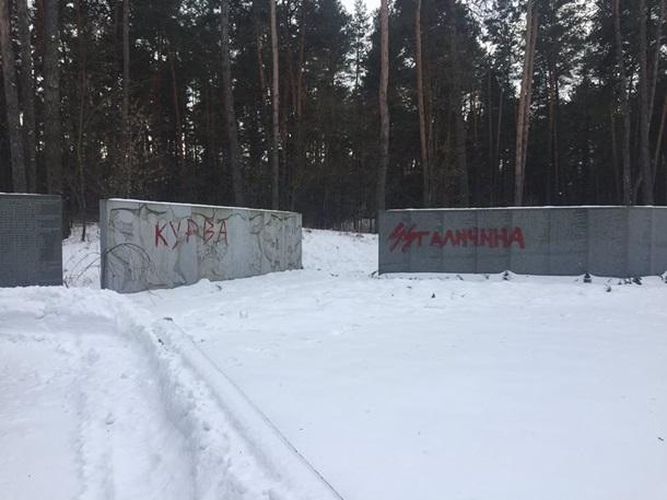 Польша направила Украине ноту из-за вандализма накладбище под Киевом