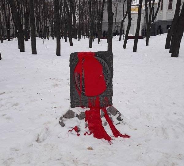 Неизвестные облили краской знаменитый знак вцентре Харькова