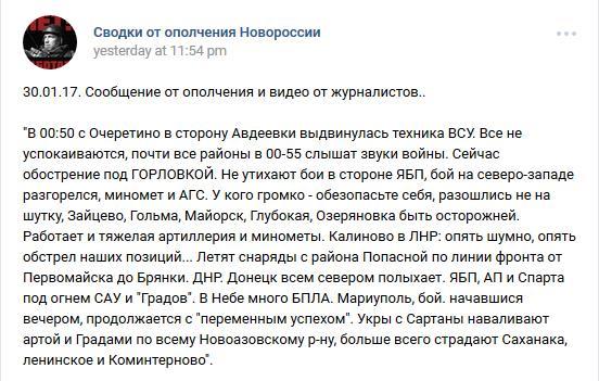 Бой под Авдеевкой не затихает. Российские наемники ввели в бой танки. Воины 72-й мехбригады не отступают ни на шаг, - журналист - Цензор.НЕТ 3494