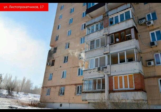 Макеевка вновь подверглась обстрелу состороны украинских военных