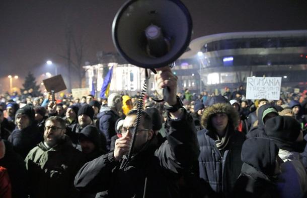 Впроцессе антиправительственных протестов вБухаресте ранены 4 человека