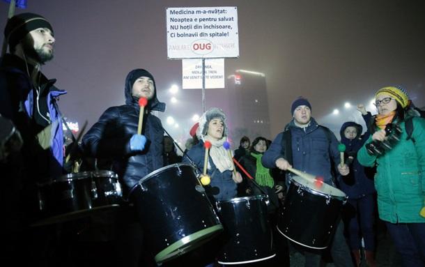 Лидер правящей вРумынии объявил, что кабмину незачем уходить вотставку