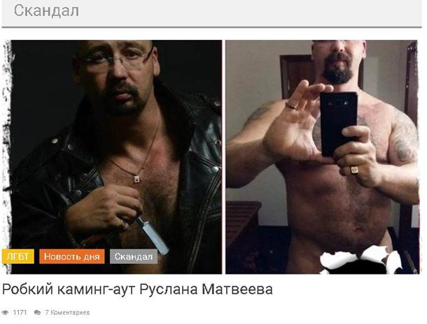 Я гомосексуалист сайт