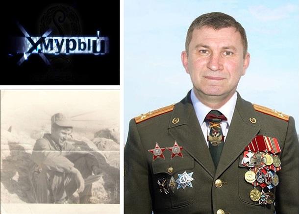 Ответственным засбивший MH17 «Бук» оказался русский генерал-майор Сергей Дубинский— специалисты Bellingcat