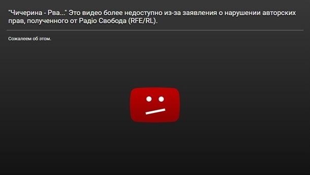 1960985 YouTube удалил клип Чичериной с Гиви и Моторолой Музыка-новости