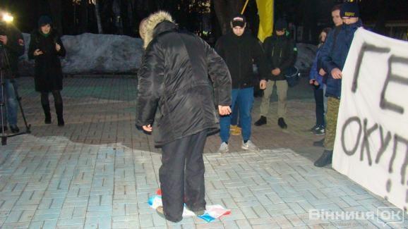 Украинские радикалы сожгли флаг Российской Федерации