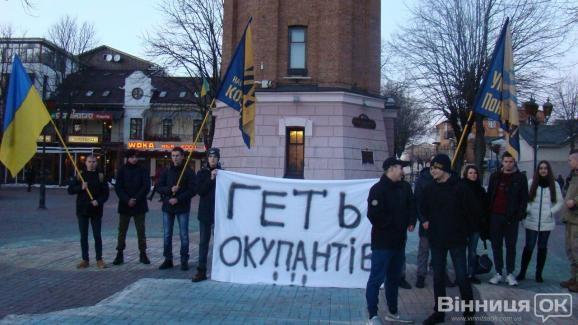 Долой оккупантов: вВиннице активисты сожгли флагРФ