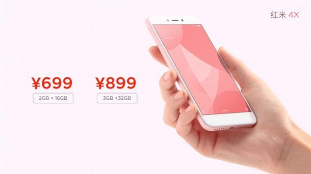 Компания Xiaomi представила 1-ый смартфон на своем процессоре