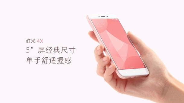Xiaomi разрабатывает смартфон на своем процессоре