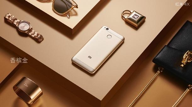 Xiaomi Redmi 4X представлен официально